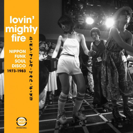 Lovin Mighty Fire: Nippon Funk Soul D - Compilation - CD