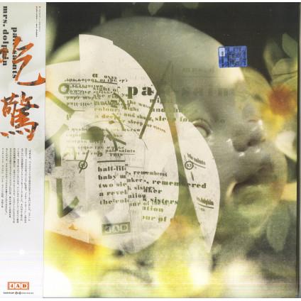 Mrs. Dolphin - Pale Saints - LP