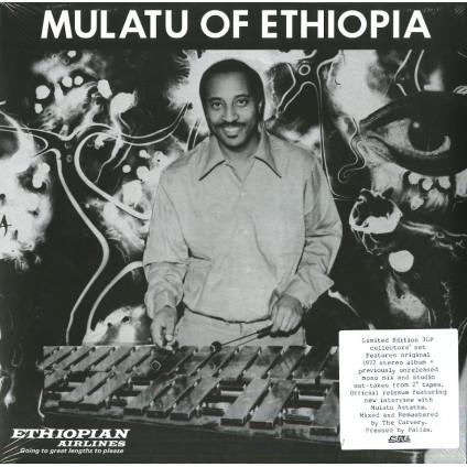 Mulatu Of Ethiopia - Mulatu Astatke - LP