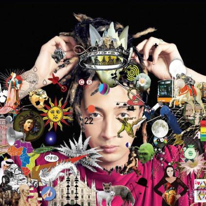 Album - Ghali - CD