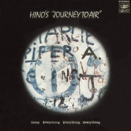Journey To Air - Terumasa Hino - LP