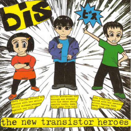 The New Transistor Heroes - Bis - CD