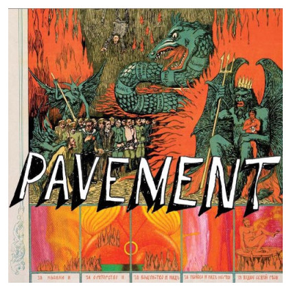 Quarantine The Past - Pavement - LP