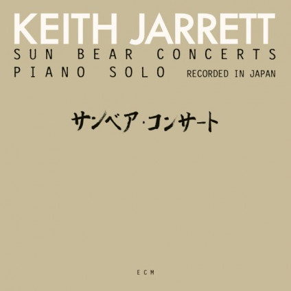 Sun Bear Concerts - Keith Jarrett - LP