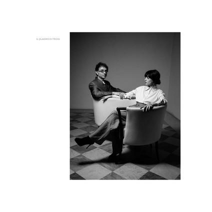 Il Quadro Di Troisi - Eva Geist & Donato Dozzy - LP